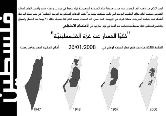 gaza flyer