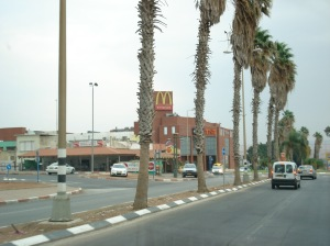 McDonald's replacing Palestinian homes in Bisan, 1948 Palestine