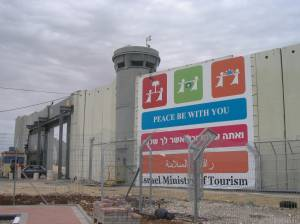 New Bethlehem Checkpoint (summer 2006)