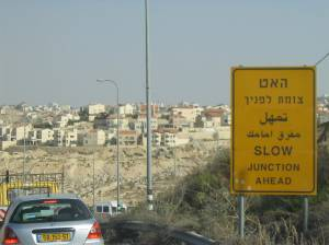 Approaching Checkpoint sign, Jerusalem (summer 2005)