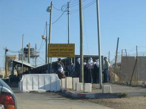 Bethlehem Checkpoint (fall 2005)