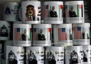 mugs for sale in Gaza
