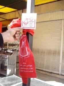 PFLP election display