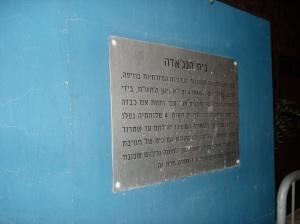 Beit Najadah, Haifa