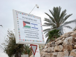 palestinian authority billboard in tabariyya