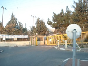 entrance to gush etzyon