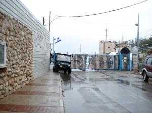 naqoura border 2008