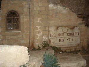 irgun museum in a palestinian home