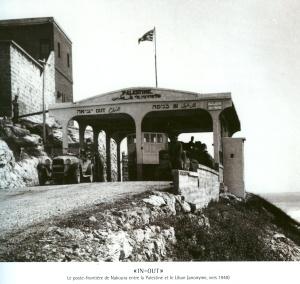 naqoura border 1940