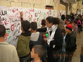 childre-painting-for-gaza