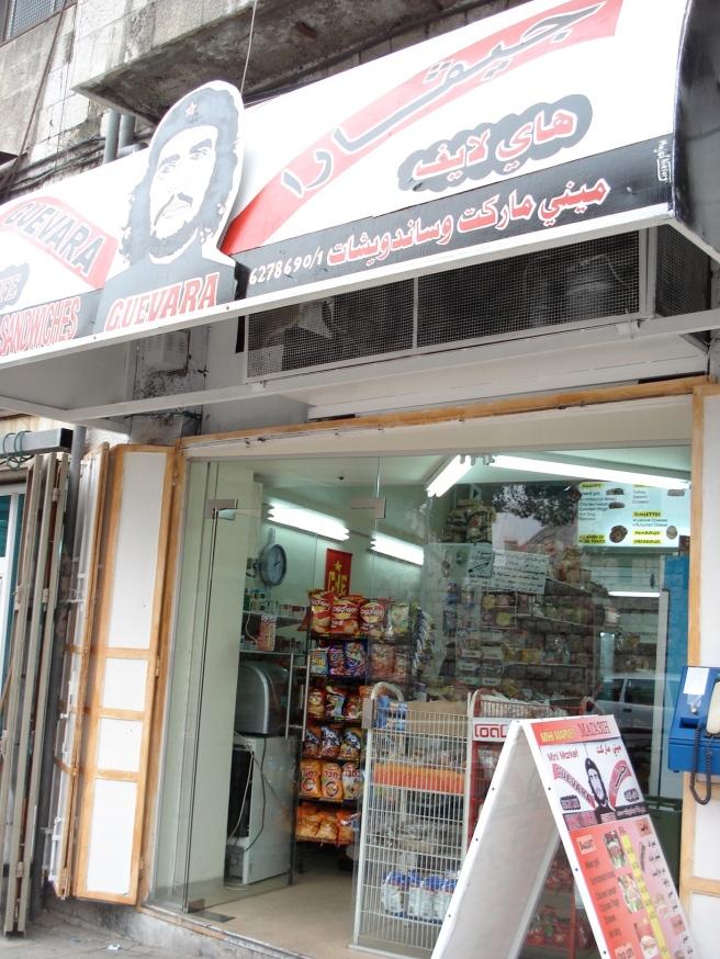guevara market in al quds