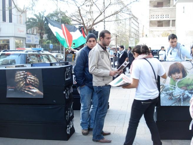 hamra, beirut gaza protest