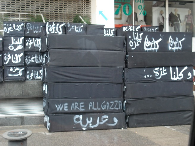 gaza coffins, hamra street, beirut