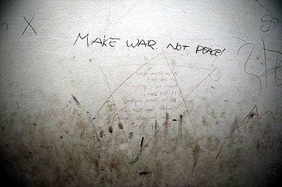 israeli terrorist graffiti