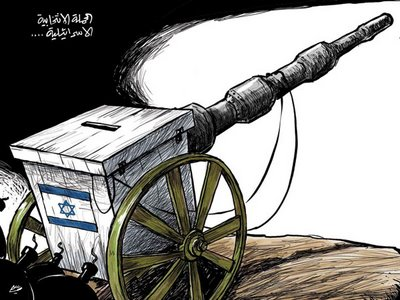 arab-cartoon-israeli-election-campaign