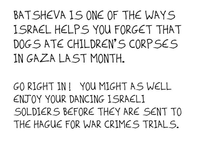 batsheva-protest-leaflets-3