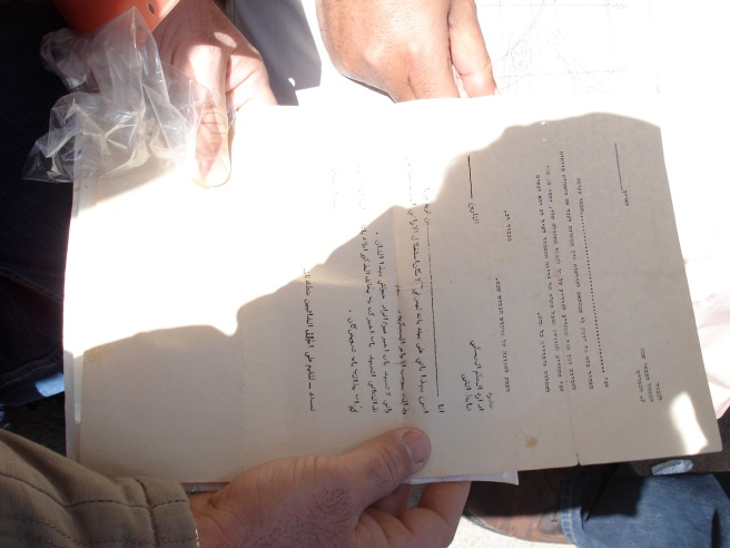 one of the documents about aqraba's land rights & confiscation