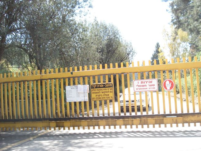 one of the many checkpoints in saffuriyya