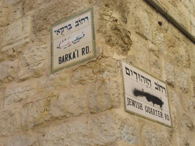 judaization in al quds