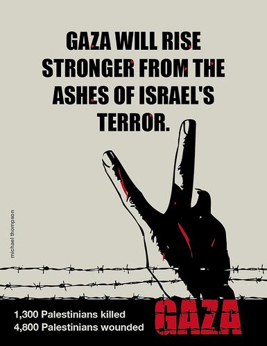 israeli-terror-gaza