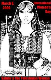 palestinian-womens-day