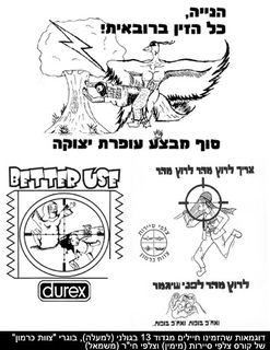 This Is Zionism Uprooted Palestinian Page 199