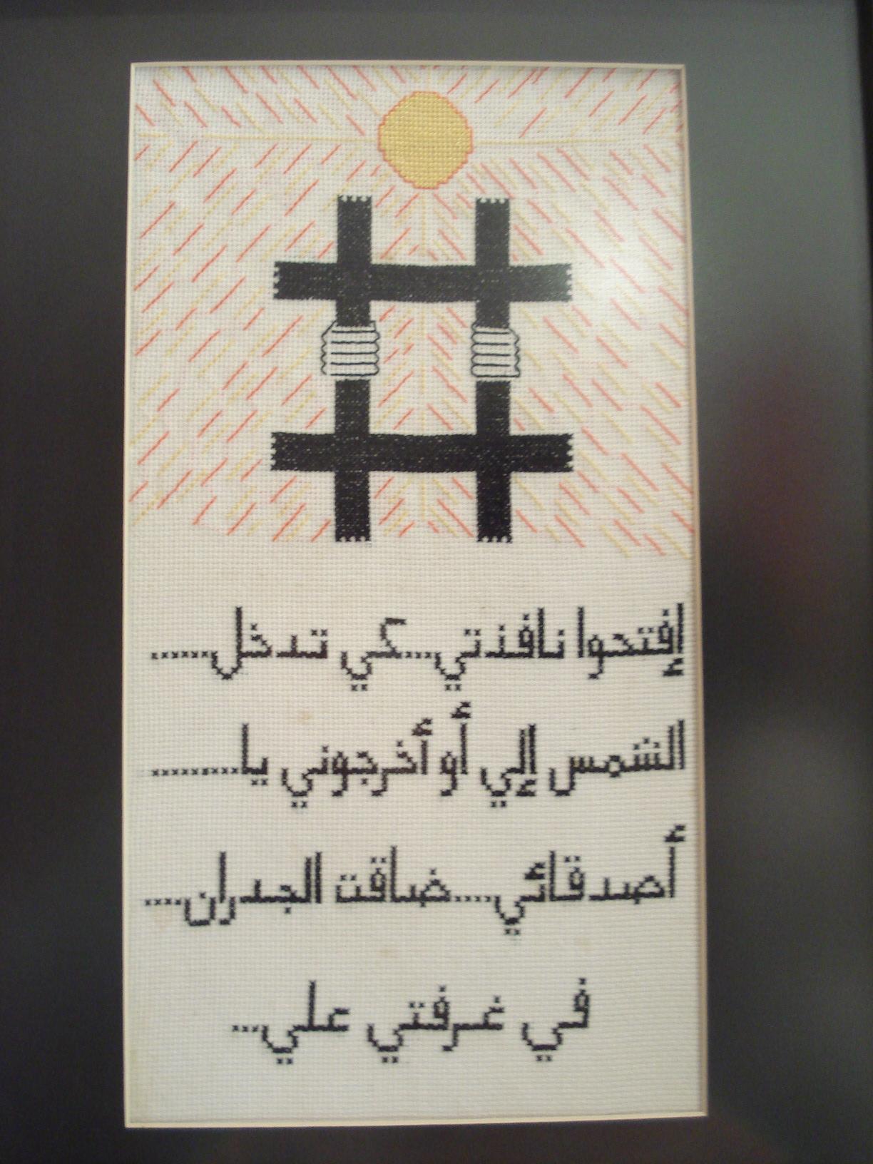 Dsc Arabic Salma Youssef Voices
