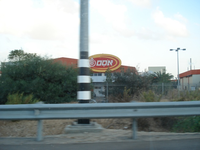nestle/osem in najd, palestine (colony of sderot)