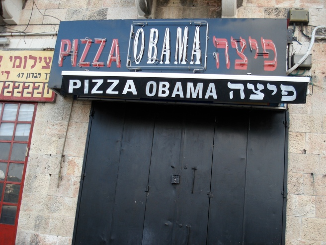 zionist terrorist colonist pizza restaurant in al quds