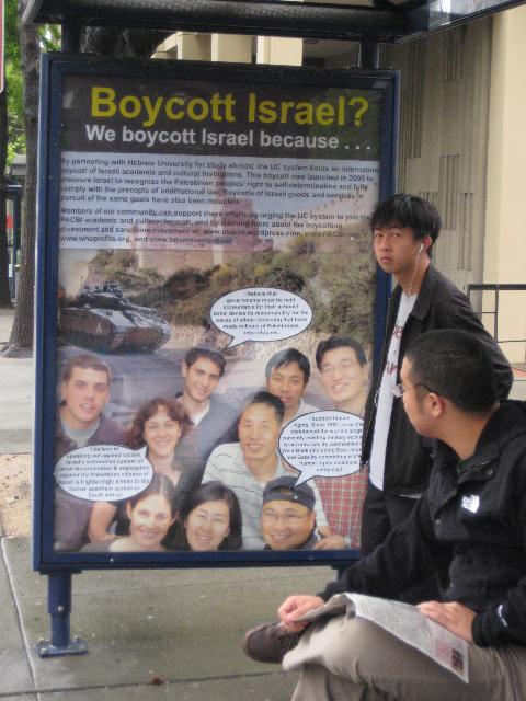 modified billboard