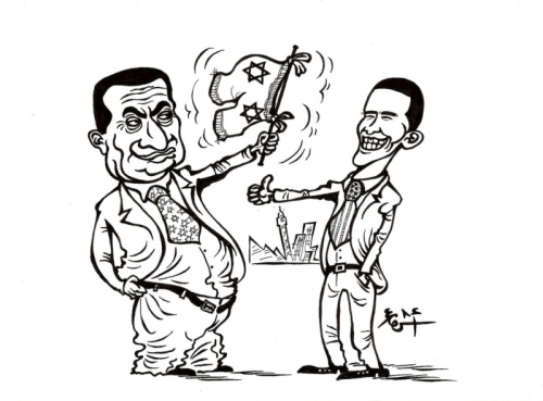 "ashraf omar's ""welcome obama"""