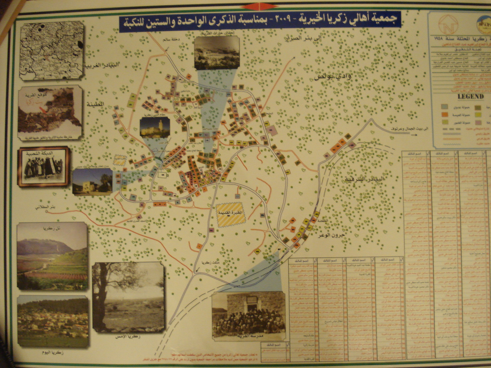 a map of zakariya village