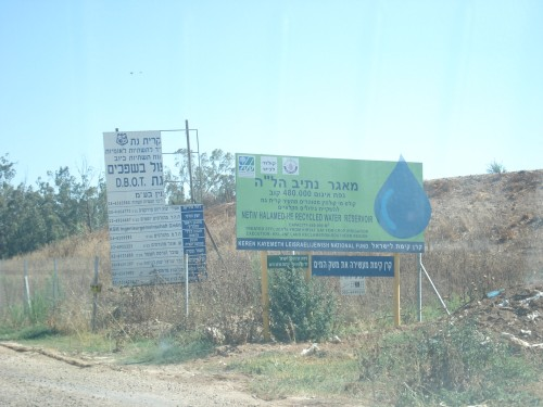 entrance to the former palestinian village of falluja