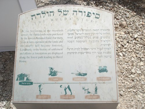 "zionist terrorist colonists invent a ""history"" to cover up their crimes in khulda, palestine"