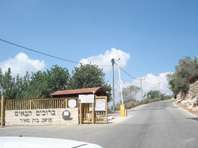 entrance to the zionist terrorist colony of beit me'ir on the land of beit mahsir, palestine