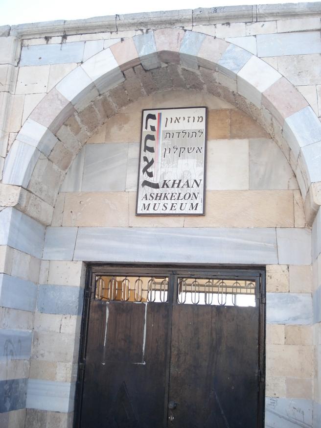 zionist terrorist colonist museum in a palestinian mosque in al majdal