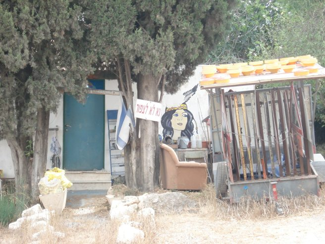 zionist terrorist colonist house in occupied sabbarin, palestine