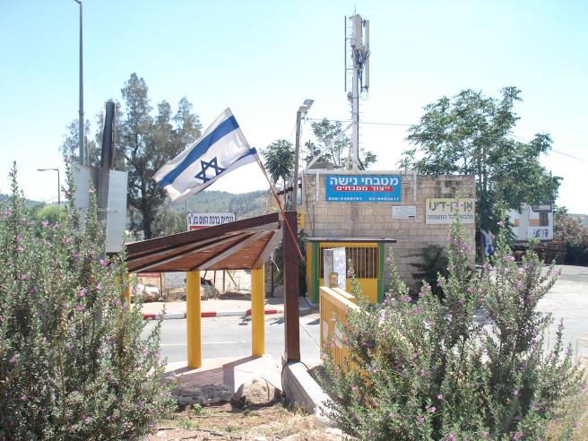 former palestinian school in occupied zakariya, palestine