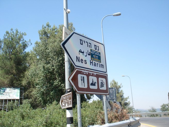 zionist terrorist colony on the land of beit itab