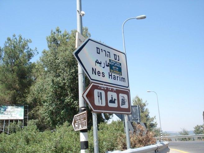 zionist terrorist colony on the land of beit itab