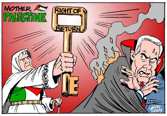 mother-palestine-ror